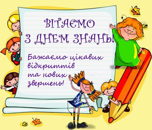 1сент-1